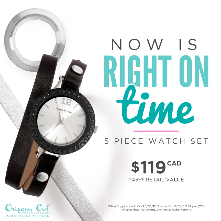 watch offer